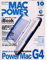 MACPower